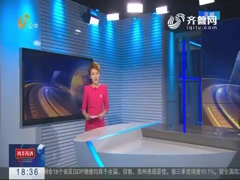 济南:鸿茅药酒特约播出——九九重阳节 浓浓敬老情