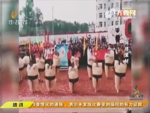 体育朋友圈:中学创意舞动火了 最灵活胖子舞 创新又好玩