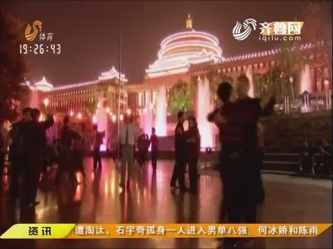 全能挑战王之第一广场舞敬老爱老晒视频