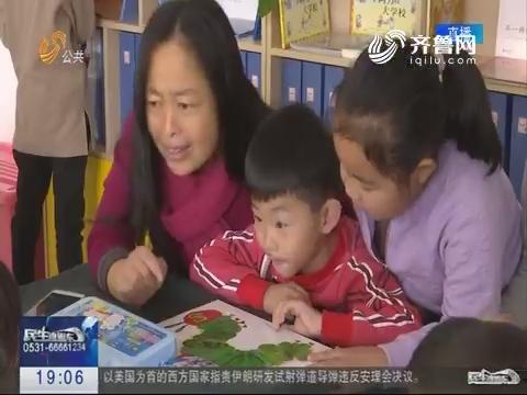 潍坊:幸福教育惠及全国百余所学校