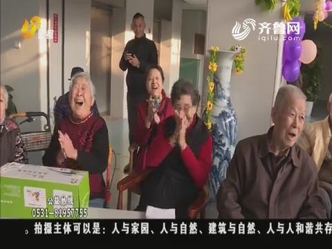 公益力量:济南市市中区十六里河街道办创新社区矫正方式