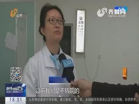 【真相】胶州:医联体再立功 神速转院保住患者眼睛