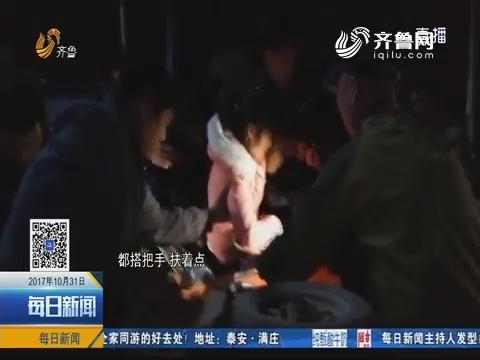 金乡:电动车车祸 民警救助被困妇女