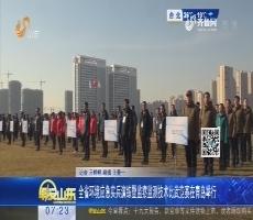 山东省环境应急实兵演练暨监察监测技术比武竞赛在青岛举行