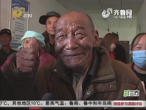 【爱尔海北光明行】揭纱布!40名白内障患者重见光明