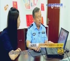 调查:山东神探吴洪湃