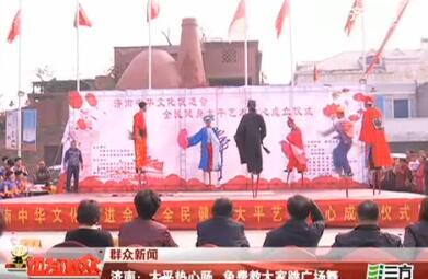 【群众新闻】济南:大平热心肠 免费教大家跳广场舞