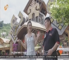 20171102《纵横四海》:海南颐养之旅