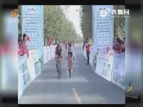 【沿着黄河去码头】中国·滨州首届全国自行车精英赛邹平开赛