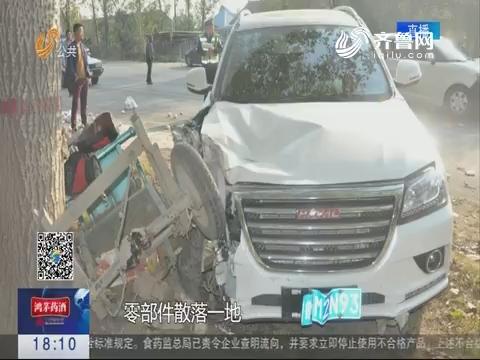 德州:低头看手机 开车时酿大祸
