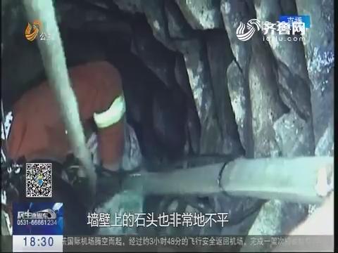 蓬莱:八旬老人意外坠井 消防官兵争分夺秒救援