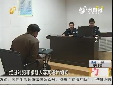 """邹平:骑车赶大集 手机""""撞""""没了?"""