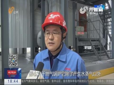 """青岛:2017年冬供暖推广""""煤改气"""" 清洁能源成主力"""
