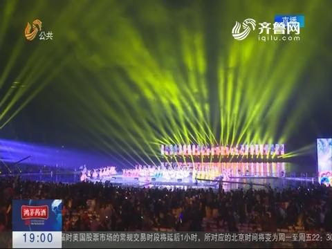 第十三届中国(浏阳)国际花炮文化节正式开幕