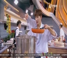 tb988腾博会官网下载_www.tb988.com_腾博会手机版:大米战队主菜蟹肉饺子汤