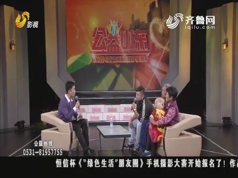 公益山东:栖霞苹果现场义卖 爱心救助先天性脑积水患儿