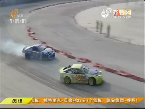 """燃!45名赛车手在高唐上演""""速度与激情"""" 2017奥吉星杯GTS汽车漂移国际大奖赛成功举办"""