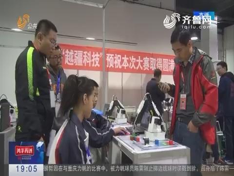 2017山东省机器人大赛在山东省科技馆成功举办