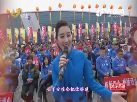 综艺大篷车:姚冬青演唱《一杯美酒》