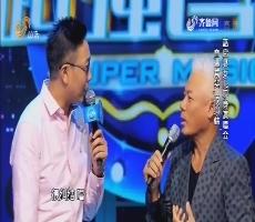"""超强音浪:巫启贤女儿现身演唱会 自曝其实""""很纠结"""""""