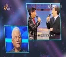 """超强音浪:巫启贤综艺才华大展现 竟和""""张宇""""同台演唱"""