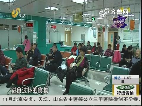 济南:立冬节气 警惕呼吸系统疾病