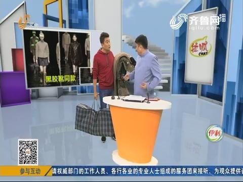 么哥秀:中国美食 世界欢迎