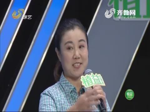 我是大明星:临沂老乡上场助阵 大嗓门唱出新生活
