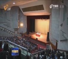 龚正到山东财经大学宣讲党的十九大精神