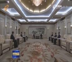 王书坚会见ARM全球执行副总裁吴雄昂一行