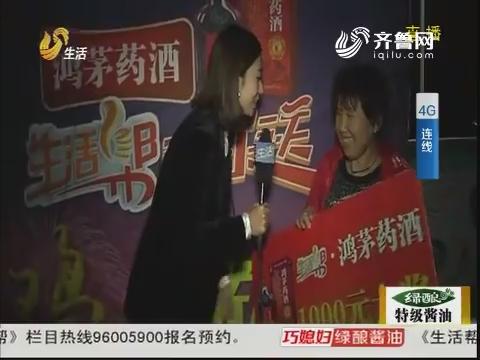 生活欢乐送 走进淄博桓台宝发社区