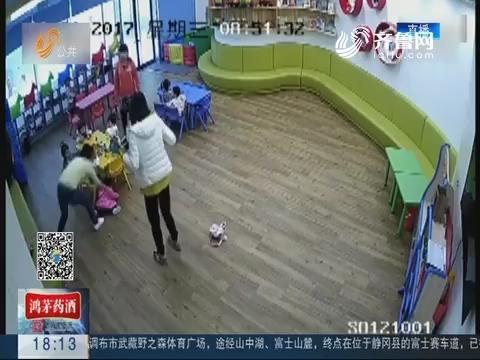 上海携程亲子幼儿园: 粗暴教师强喂幼儿芥末