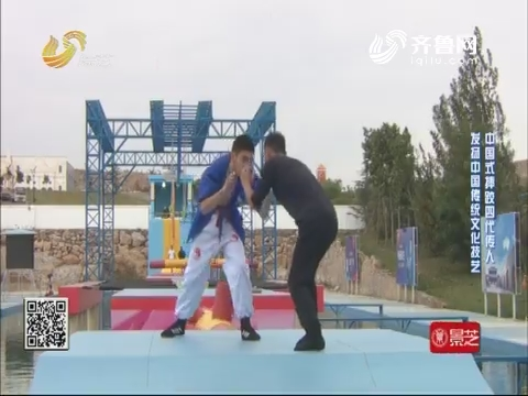 快乐向前冲:中国式摔跤四代传人 发扬中国传统文化技艺