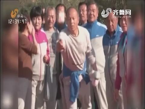 夕阳偏爱轻运动 枣庄:2017年健身益智系列运动会
