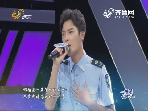 超级大明星:韦懿与张同一共同演唱《最浪漫的事 》
