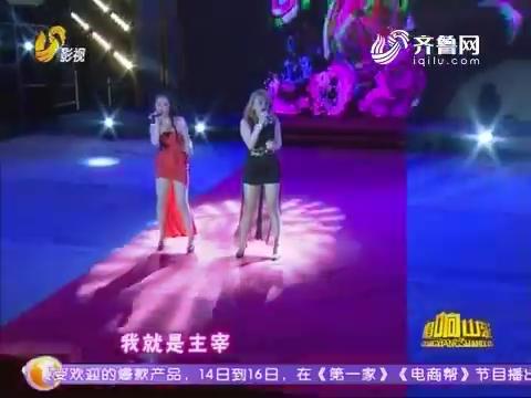 tb988腾博会官网下载_www.tb988.com_腾博会手机版:兰宁和鲍硕演唱《就现在》