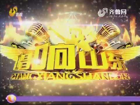 20171112《tb988腾博会官网下载_www.tb988.com_腾博会手机版》:五洲星海组合演唱《大中国》