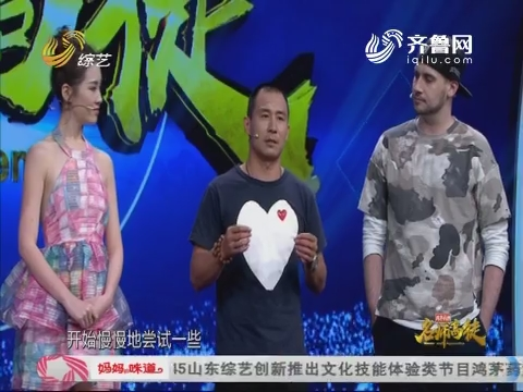 名师高徒:宋扬 龙泽学习高台跳水