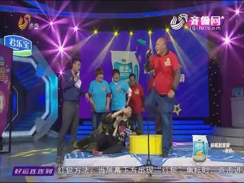 好运连连到:乐乐、刘珂千里有缘来相会舞台上亲密合作