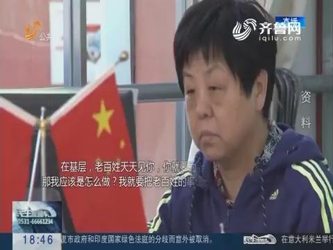 陈叶翠同事:把她的精神永远传承下去