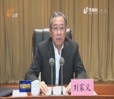 刘家义在全省党外领导干部党的十九大精神专题学习班上作辅导报告