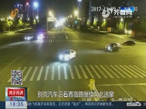 日照:酒驾司机为避免被查撞警车