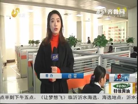 济南:供暖首日 您家温度达标了吗?