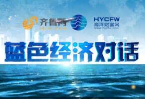 专访山东景芝酒业股份有限公司董事长刘全平