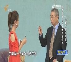 20171117《大医本草堂》:药用真菌抗肺癌