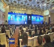 2017中国产业金融国际论坛济南开幕