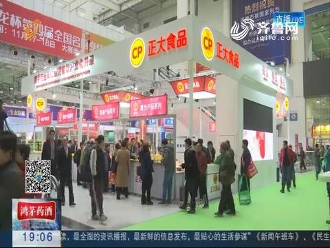 第十一届中国(山东)国际糖酒食品交易会在济南开幕