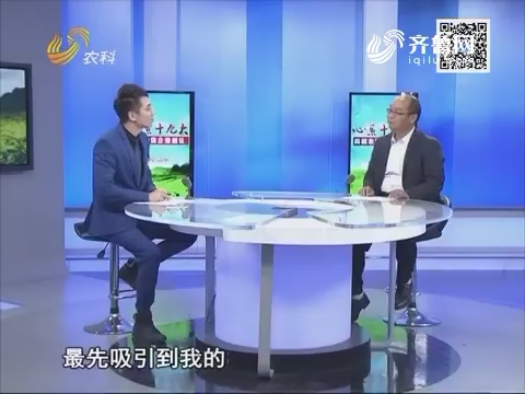 【心系十九大 高端农资企业巡礼】中国生物肥企上市第一家 根力多