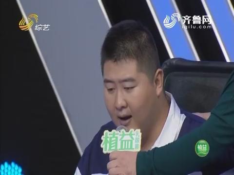 我是大明星:王吉鹏为生命唱歌 王妈妈为儿子保驾护航