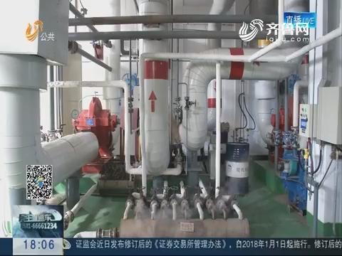 变废为宝 淄博高新区400万平米用上废水供热
